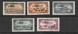 SYRIA Scott #C67-C71 Used Complete Set Bi-plane  air mail stamps 2018 CV $23.75