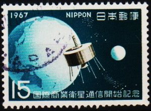 Japan. 1967 15y S.G.1086 Fine Used