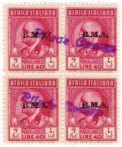 (I.B) BOIC (Italian East Africa) Revenue : Duty Stamp 40L