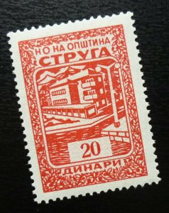 Macedonia STRUGA Local Revenue Stamp 20 Dinari  C7