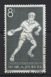 China PRC - Scott 711 - Table Tennis - 1963 - CTO -  $0.75.