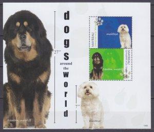 2010 St Vincent Grenadines Mayreau 84-85/B11 Dogs 6,50 €