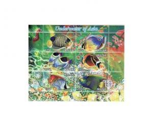 Malawi - Fish - 6 Stamp  Sheet  13K-158