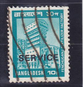 Bangladesh  Scott#  O28  Used