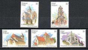 Belgium 1554-1558 MNH