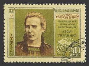 Russia 1862 gray paper,CTO.Michel 1870. Lesya Ukrainka,Ukrainian writer,1956.