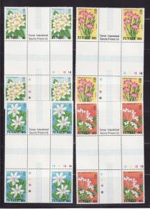 Tuvalu 92-95 Gutter Blocks of 4 Set MNH Flowers (E)