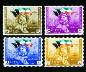 Kuwait Stamps # 200-3 VF OG Hinged