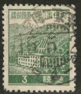 JAPAN Scott 260 Used stamp