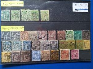 France old 1876-1900 CV: € 370