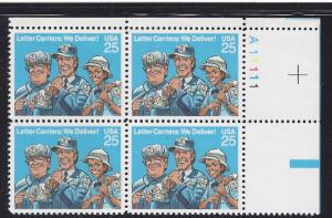 2420 Plate block 25 cent USPS Letter Carriers We Deliver Mail Post Office