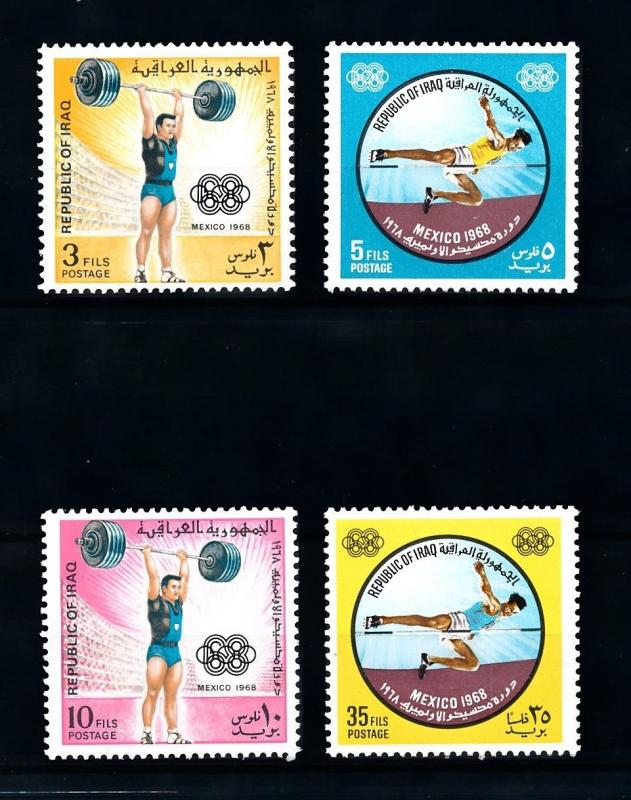 [91210] Iraq Irak 1969 Olympic Games Mexico Weightlifting Athletics  MNH