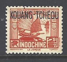 France Offices in China Kwangchowan 101 mint hinged no thin (RS)
