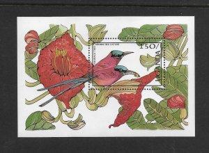 BIRDS - UGANDA #543  CARMINE BEE-EATERS  MNH