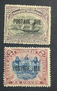 MOMEN: NORTH BORNEO SG # 1895 DUE MINT OG H £ LOT #6935