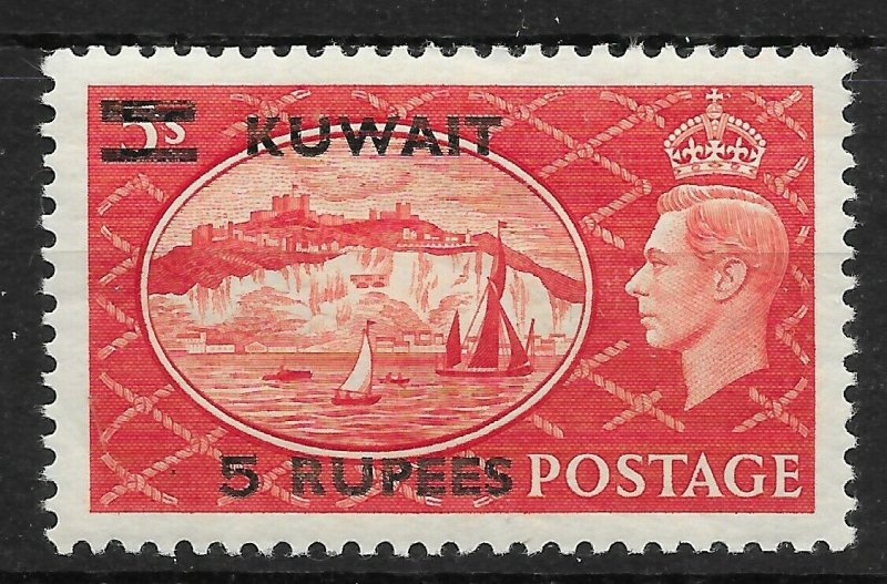 KUWAIT SG91a 1951 5r ON 5/= RED EXTRA BAR AT TOP VAR LMM