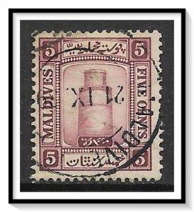Maldive Islands #13 (v) Minaret Used