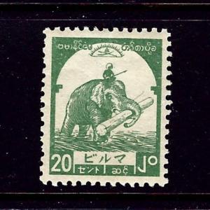 Burma 2N47 MH 1943 issue