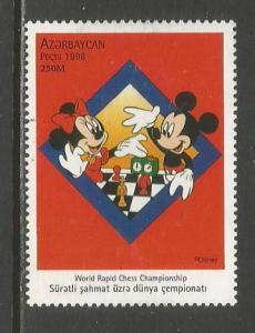 Azerbaijan   #678A  MLH  (1998)  c.v. $4.50