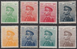 Serbia 111//122 MH Short Set CV $3.15