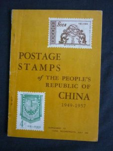POSTAGE STAMPS OF THE PEOPLE'S REPUBLIC OF CHINA 1949 - 1957