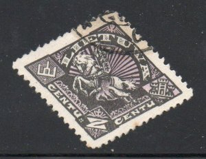 Lithuania Sc 177 1923 2 c Coat of Arms stamp used