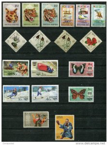x161 - BHUTAN Group / LOT of Stamps - All MNH **, some with flaws