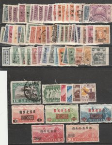 China Mint & Used lot #190816-1
