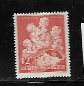 GERMANY, B246, MNH, MOTHER AND CHILDREN
