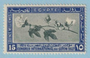 EGYPT 127  MINT NEVER HINGED OG ** NO FAULTS VERY FINE !