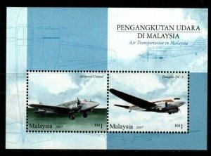 MALAYSIA SGMS1403 2007 AIR TRANSPORTATION IN MALAYSIA MNH