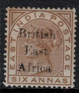 British East Africa 1863 SC 71 Mint SCV $50.00