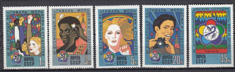 Russia - Soviet Union - 1985 Youth Festival Sc# 5356/5360 - MNH (2650)