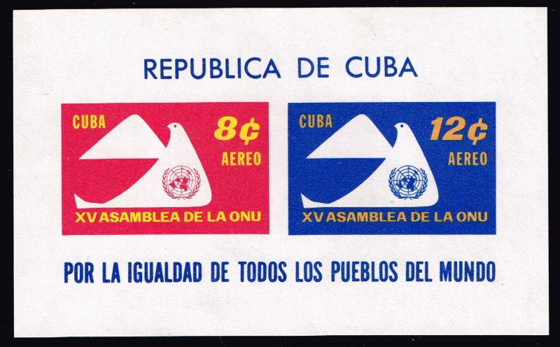CUBA STAMP 1961 The 15th Anniversary of United Nations S/S MNH