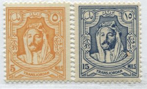 Transjordan 1939 5 and 15 mils perf 13 1/2 by 13 mint o.g.
