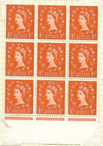 S4g Wilding Multi Crown on Cream with variety - flaw on shamrock UNMOUNTED MINT