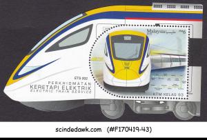 MALAYSIA - 2018 ELECTRIC TRAIN SERVICE / RAILWAY MIN/SHT MNH