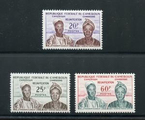 CAMEROONS SCOTT#352/54 MINT NH ---SCOTT VALUE $62.00