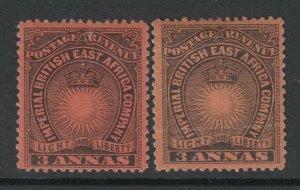 British East Africa, Sc 18, 18d (SG 8-8a), MHR (18d crease)