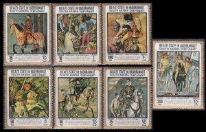 1967 Aden Qu'aiti State in Hadhramaut 157-63 Paintings / Horses 10,00 €