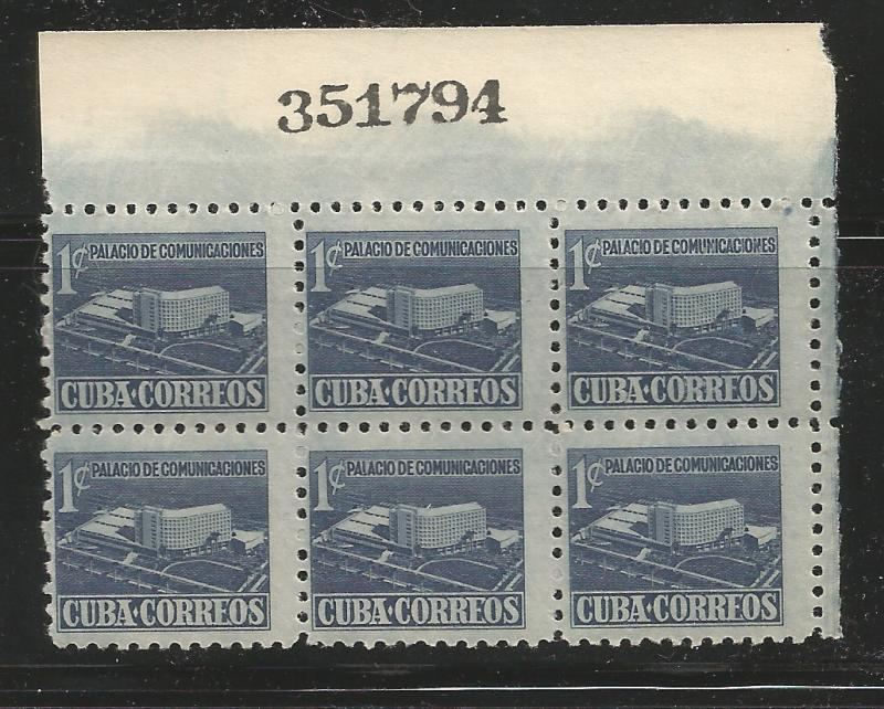 CUBA RA16, PLATE BLOCK OF 6, PROPOSED COMMUNICATIONS BUILDING, MINT NEVER HIN...