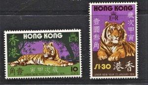 STAMP STATION PERTH Hong Kong #294-295 Year of Tiger MLH CV$16.00
