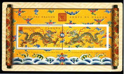 Canada Sc 1837  2000 Year of the Dragon stamp sheet mint NH