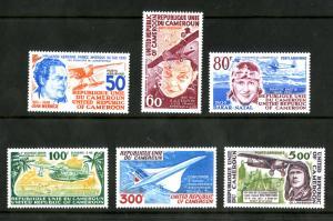 CAMEROON C245-50 MNH SCV $18.00 BIN $10.50