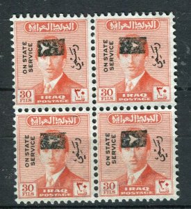IRAQ; 1958 early Republic Optd issue fine used Block of 30fl. value