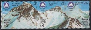 Nepal 404 MNH (1982)