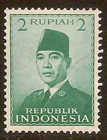 Indonesia 1951 Scott # 390 Used. Free Shipping for All Additional Items.