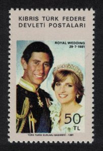 Turkish Cyprus Charles and Diana Royal Wedding 1981 MNH SG#121