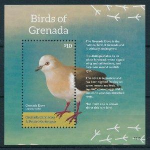 [108770] Gren. Carriacou & Petite Martinique 2015 Bird Grenada Dove Sheet MNH