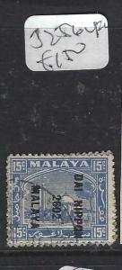 MALAYA JAPANESE OCCUPATION SELANGOR (P0905B) DN15C  VFU